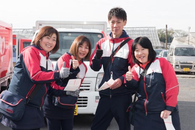 私たち『ヨシケイ松戸』は、あなたの新たなスタートを応援します!
