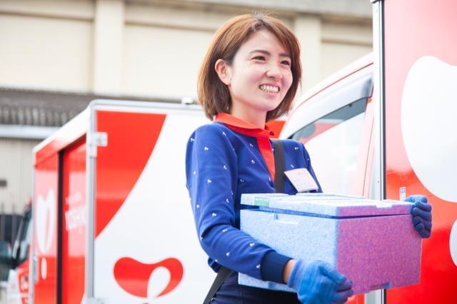 株式会社ヨシケイ松戸の求人画像