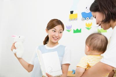 保育士、幼稚園教諭、看護師、調理師。資格を活かせるお仕事多数!!※有資格者のみ応募可能!資格欄をご覧下さい。