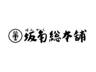 株式会社ニキスタッフサービス【S21007035】 1枚目