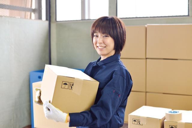 <北田原工業団地内>車通勤OK!「平日のみ」で自分にあう働き方を見つけませんか。