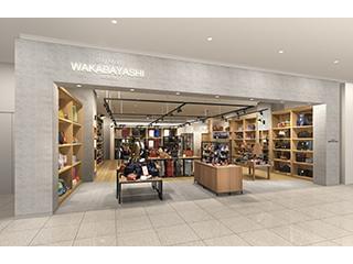 Bag shop WAKABAYASHI 1枚目