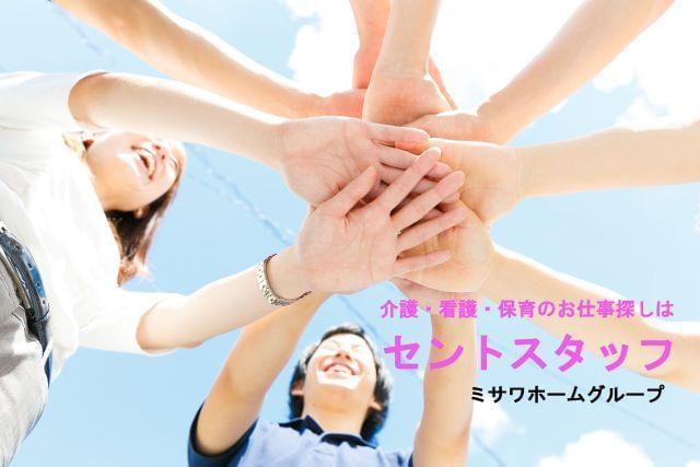 セントスタッフ株式会社 神戸支店 1枚目