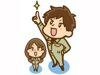 ◆国道163号からスグ。 ★マイカー通勤OK!! 木津川市・奈良市・京田辺市などからのアクセスも良好です!