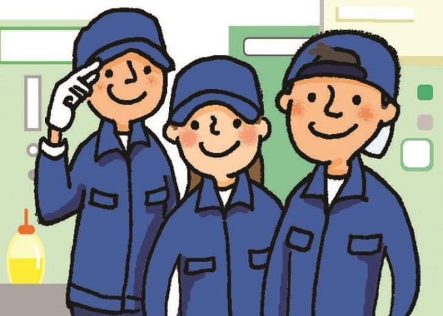 気さくなメンバーばかりで、 笑顔が溢れる職場なのが自慢の一つです♪