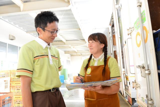 仲間意識のある、風通しの良い職場♪協力して働くことで作業がスムーズに!残業時間も減りました!
