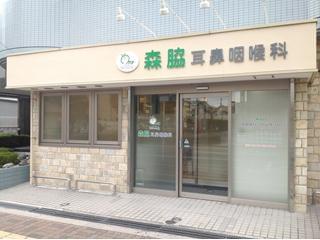Osaka Metro「喜連瓜破」駅徒歩4分と、通勤も便利♪交通費全額支給なので、高時給をそのままキープできますよ。