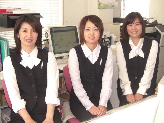 駿河淡水株式会社
