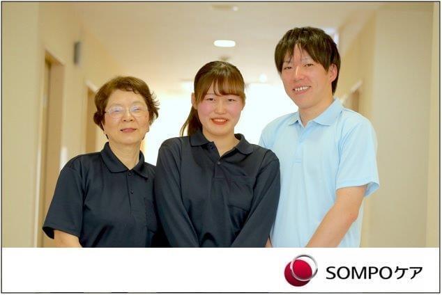 <SOMPOケアユニバーシティ>創設! 介護に携わる人材を育成する、オープンな学びの場です。