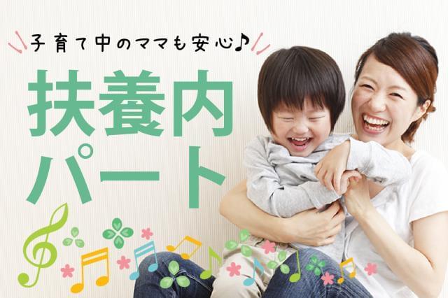 株式会社日本教育クリエイト さいたま支社医療