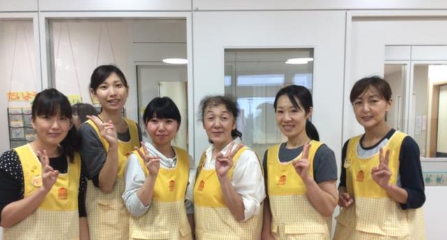 ライクアカデミー株式会社/3003701AP-H 1枚目