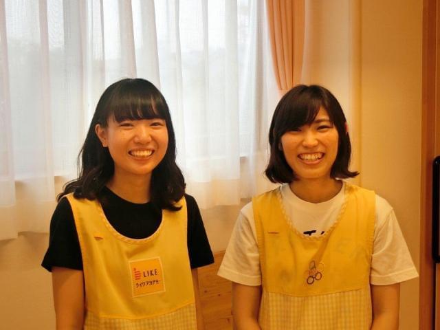 ライクアカデミー株式会社/3002901AP-H 1枚目