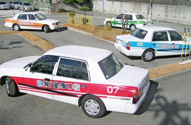 杭 瀬 自動車 学校