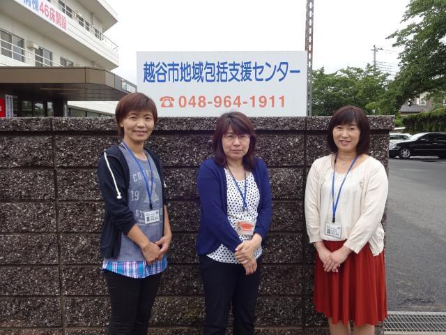 JR武蔵野線「南越谷駅」/東武線「新越谷駅」徒歩7分で、通勤ラクラク♪交通費は全額支給です!