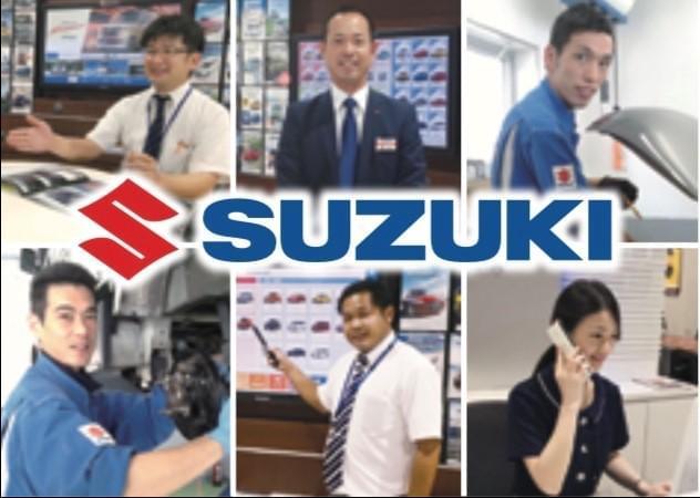 スズキ株式会社 愛媛県オーナー代理店 新居浜市、西条市、四国中央市が販売エリアの スズキディーラーです