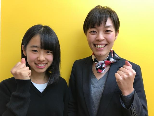 ITTO個別指導学院での運営管理スタッフ・塾講師同時募集中!