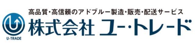 株式会社ユー・トレード