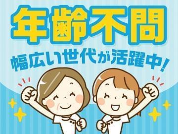 株式会社kotrio /●O1061707