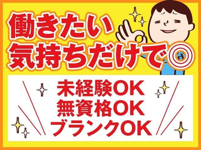 株式会社kotrio /●NG-H1072058