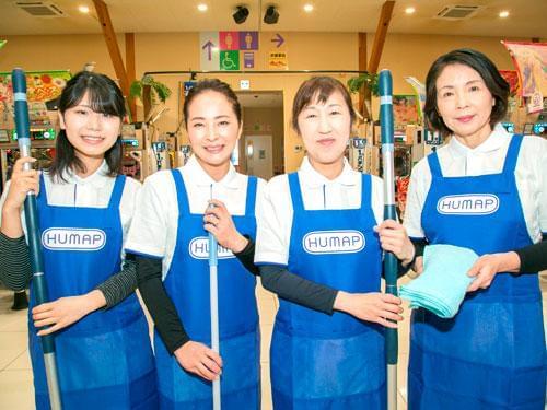 ヒュウマップクリーンサービス ダイナム福岡嘉麻店(122025)の求人画像