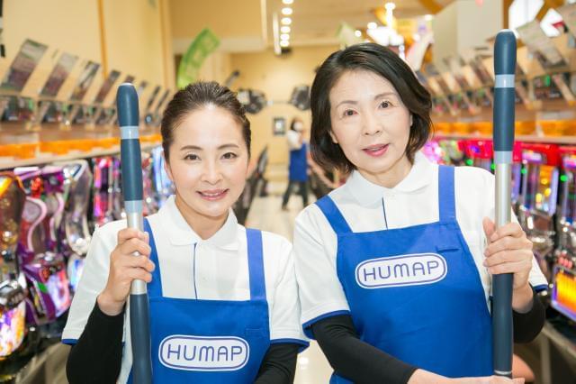 ヒュウマップクリーンサービス ダイナム佐賀鹿島店(121830)