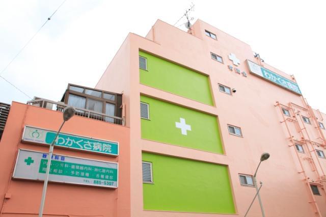 """◆『有隣会』について◆""""親切・責任・能率""""をモットーに、地域に根ざした医療・介護を提供しています。"""