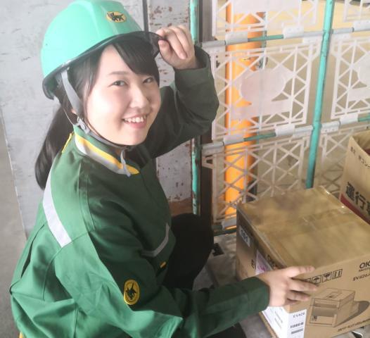 ヤマト運輸株式会社 埼玉主管支店 1枚目