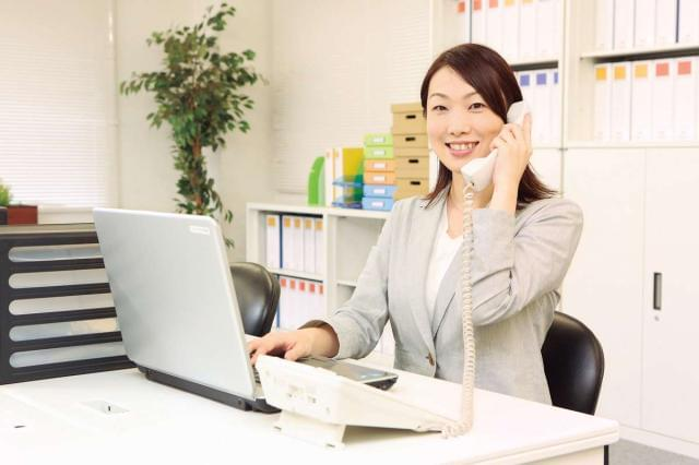 株式会社都市貨物輸送 埼玉営業所