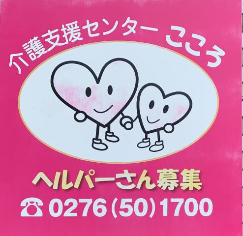C0000138659