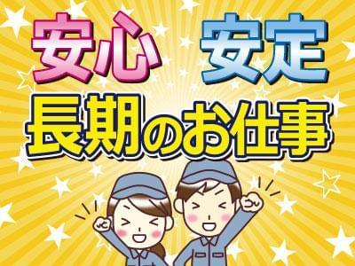 UTコミュニティ株式会社 H-1010