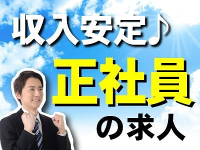 UTコミュニティ株式会社 Y-3490-A