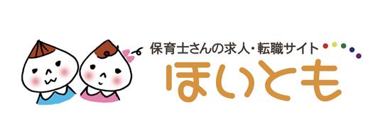 株式会社ワークプロジェクト(13254)