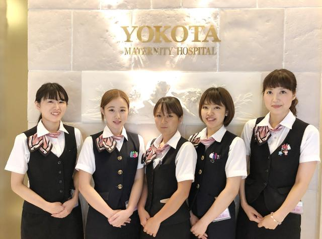 横田 マタニティー ホスピタル