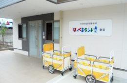 株式会社テノ.サポート 大阪支店