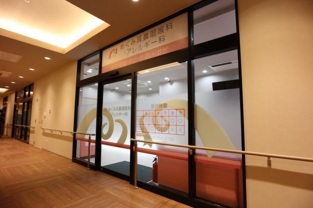勤務先はOsaka Metro「西長堀」駅徒歩1分! 交通費の規定支給も整っています。