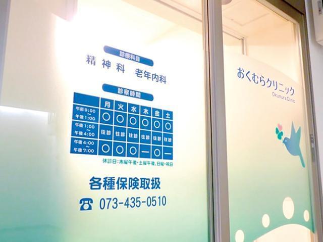 勤務地は、南海線「和歌山市」駅より徒歩約8分と通勤便利♪交通費規定支給あり◎車通勤OKです!