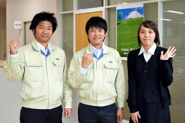 富士木材株式会社 包装資材事業部の求人情報