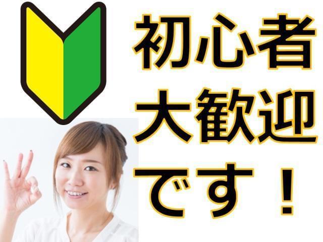 SANKO CreateStaff/大阪支社医療