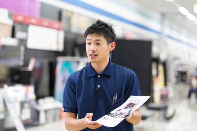 ケーズデンキ 人吉店 1枚目