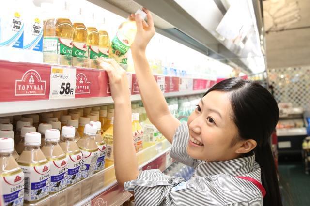働きながら社会勉強できます!◆週3日〜、1日4時間〜OK!◆買物割引制度有!