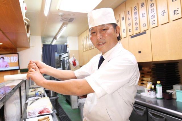 寿司と居酒屋 魚民 常陸多賀駅前店のアピールポイント 1枚目
