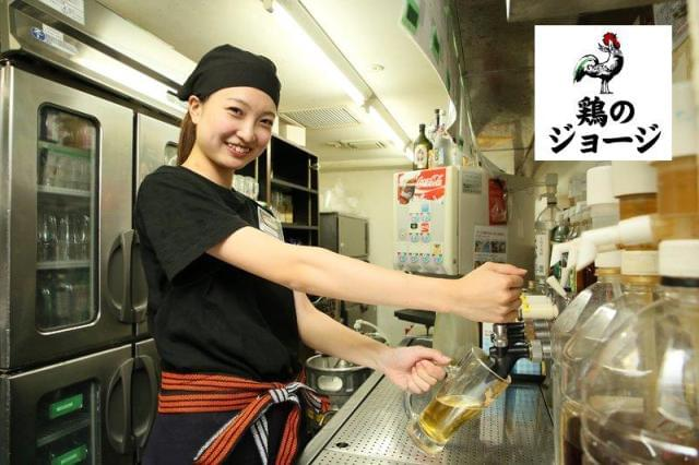 鶏のジョージ 北久里浜駅前店 1枚目