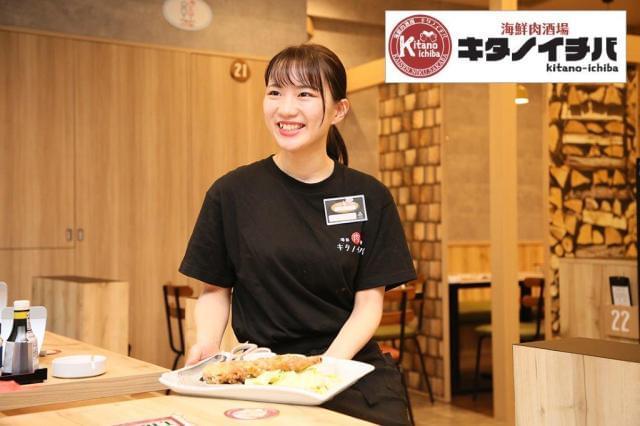 キタノイチバ 金沢片町店 1枚目