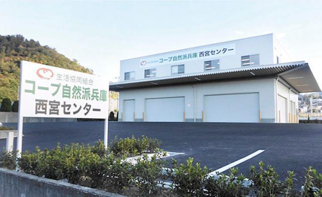 食や環境、日本の農業など、さまざまな情報を発信する、やりがいのあるお仕事です。