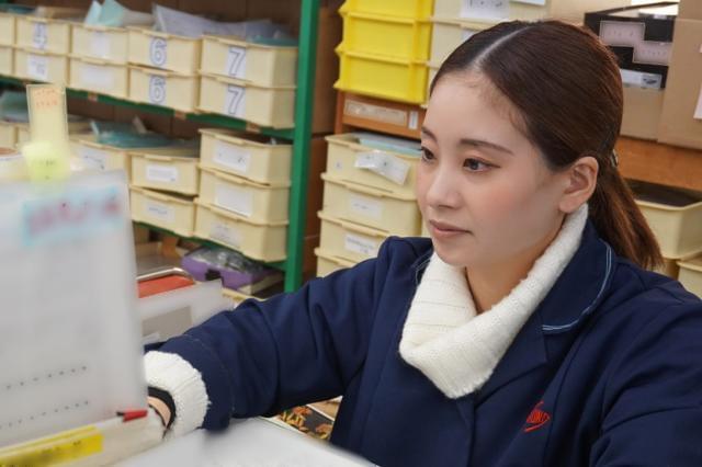 昭和ネームプレート株式会社