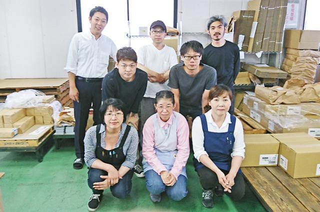 廣栄紙工株式会社