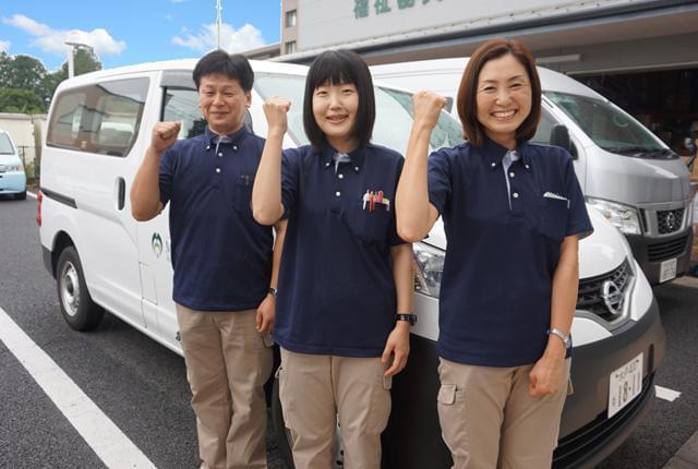 株式会社ミカ 1枚目
