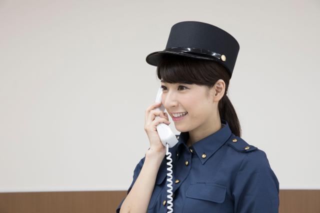 協和警備保障株式会社 静岡営業所 1枚目