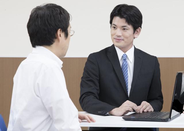 協和警備保障株式会社 広島営業所