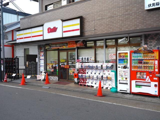 デイリーヤマザキストアー伏見稲荷大社前店